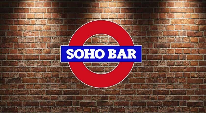 Soho Bar Sitges